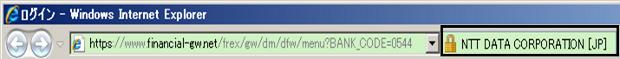 外為WEBの場合(1)